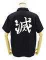 「鬼滅の刃」のグッズが10種登場! 禰豆子デザインのアロハ、鬼殺隊デザインのポロシャツなど