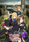 【4月3日情報更新!】映画「『プリンセス・プリンシパル Crown Handler』 第1章」公開を...