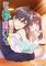 TVアニメ「俺の指で乱れろ。~閉店後二人きりのサロンで…~」 Blu-ray&DVDが2020年7月15日(水)に発売決定!