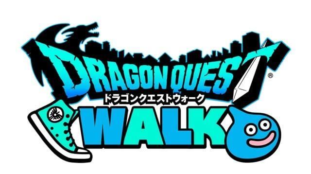 「ドラゴンクエストウォーク」にて「ドラゴンクエストIII」の世界を冒険できるイベント開催! 伝説の勇者装備が登場するふくびきも