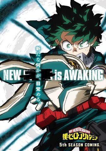 TVアニメ「僕のヒーローアカデミア」第5期、制作決定! 第1弾ビジュアルも公開