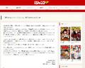4/20発売予定の「週刊少年ジャンプ21号」が発売延期に。「週刊少年ジャンプ21・22合併号」として4/27に発売