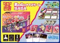 外出できない今だからこそ遊びたい!「ゆるキャン△」「ゾンビランドサガ」「BEASTARS」など、人気アニメのカードゲーム特集
