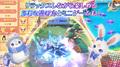 世界を救う究極カワイイMMORPG「ユートピア・ゲート」、正式サービス開始記念イベントが開催中!!