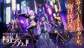 テンセントゲームズ、世界累計2,000万DLの大型MMORPG「CODE:D BLOOD」を本日リリース。「乃木坂46」白石麻衣出演のTV CMも放送開始!
