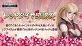 スマホ向けRPG「リネージュ2 レボリューション」で「レッドダイヤ感謝祭」が開催中! レッドダイヤやアデナを大量に手に入れるチャンス!