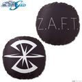 「Z.A.F.T.マーク」が目を引く「機動戦士ガンダムSEED」のファッション雑貨が登場! ジップパーカーやルームシューズなど、性別問わず使える全8種