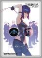 春アニメ「攻殻機動隊SAC_2045」と「less than human」のコラボサングラス、本日4月14日より予約開始