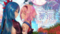 ゲーム業界が舞台のADV「夢現Re:Master」のエピローグ「夢現Re:After」が、4月23日にSteamでリリース決定!