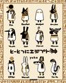 大人気キャラクター「とーとつにエジプト神」が、とーとつにアニメ化決定! かわいすぎるキービジュアル&ティザーPVが初公開!