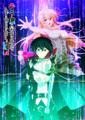 TVアニメ「キミと僕の最後の戦場、あるいは世界が始まる聖戦」、メインスタッフなどの情報が公開