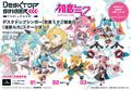 【2020】上から下から眺めたい、5月掲載の美少女フィギュア12選!