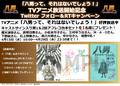 春アニメ「八男って、それはないでしょう!」第3話のあらすじと先行カット到着! 本編予告PVも公開