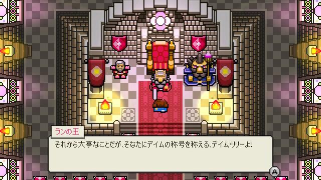 【ニンテンドースイッチ】いつでも気軽にはじめる!オススメカジュアルゲーム!