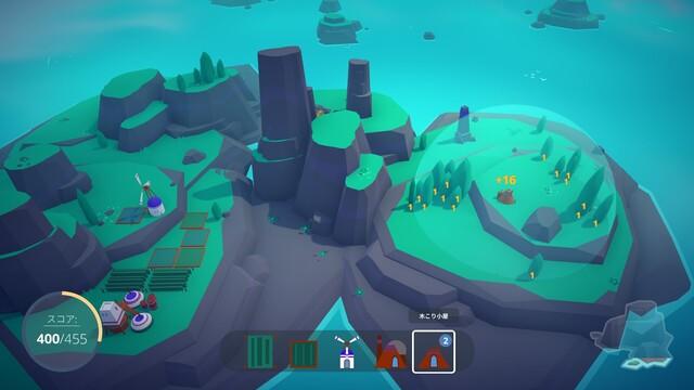 """【Steam】「あつ森」で""""島""""の魅力にハマったあなたへ。Steamの島ゲー3選!"""