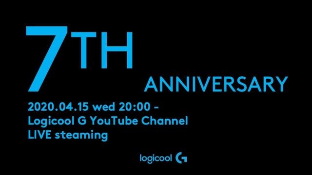 ゲーミングブランド「ロジクール G」の誕生7周年記念! eスポーツファンイベントを4月15日にオンライン開催!