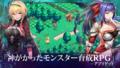 オススメゲーム紹介! モンスターを捕獲して仲間にできるスマホ向け骨太RPG「エバーテイル」
