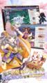 オススメゲーム紹介! 半妖の陰陽師が人間との絆を守るため戦うスマホ向けMMORPG「幻妖物語-十六夜の輪廻」