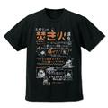 「ゆるキャン△」のグッズが7種登場! 志摩リンモチーフのTシャツ、甚平、アロハ、タペストリーなど