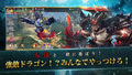 片手でも手軽に遊べる新感覚MMORPG「魔剣伝説」、配信スタート! 神に選ばれし勇者よ、ここで伝説となれ!!