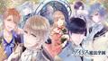 デジマース、Switch用乙女ゲーム3タイトルを33%OFFの2,010円で買えるスプリングセール開催!