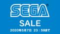 「龍が如く7」や「新サクラ大戦」など30タイトル以上が最大75%OFF! 「SEGA ゴールデンウィークセール」開催!