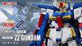 「機動戦士ガンダムZZ」の主人公機「ZZガンダム」がKa signatureに登場! ハイクオリティの「Ka signature」ガンダム・チーム集結へ……!