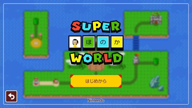 Switch「スーパーマリオメーカー 2」、最後の大型アップデートが4/22に配信! パワーアップアイテムなど新要素が盛りだくさん