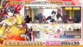 オススメゲーム紹介! 4月7日より配信中の、手塚治虫作品キャラクターたちが美少女となって登場するスマホ向けRPG「絵師神の絆」