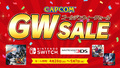 カプコンのSwitch&3DS向けタイトルがお買い得! 「CAPCOM GOLDEN WEEK SALE」本日4月28日よりスタート!