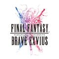 スマホ向けRPG「ファイナルファンタジー ブレイブエクスヴィアス」にて、毎日無料で10連召喚が行えるキャンペーンが本日より開催!
