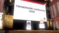 コロナ禍の中でも創作の灯を消さない! 「これからのアニメ」の道筋を示した「TWINENGINE Conference 2020」レポート