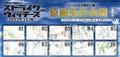 秋アニメ「ストライクウィッチーズ ROAD to BERLIN」原画が先行公開! 「みんデキ2020 スペシャル生特番」の動画も