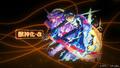 アニメ「エヴァンゲリオン」と「モンスト」のコラボが本日5月2日よりスタート! TVCM「掛け合い」篇の放映も開始!!