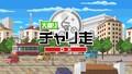 【ニンテンドースイッチ】今遊びたい、新作から旧作までオススメインディーズゲーム4選!