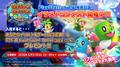 Switchで発売中のアクションゲーム「バブルボブル 4 フレンズ」に、PS4版が登場! イラストコンテストも開催中