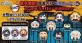 「柱」全員がまんまるぬいぐるみになった! 「鬼滅の刃 コロこっとvol.2」本日5月11日より発売!