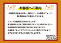 「スパゲッティーのパンチョ」ナポリタンとミートソースのテイクアウトに限り120円引きで販売中! 5月31日(日)まで