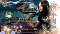 MMORPG「ブレイドアンドソウル レボリューション」のリリース半周年を記念したアップデートが実施! 新たな装備やレイドダンジョンなどが追加