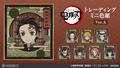 TVアニメ「鬼滅の刃」、レトロな色合いのトレーディングミニ色紙が登場!