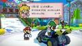 Switch用「ペーパーマリオ オリガミキング」7月17日発売決定! あらかじめダウンロードもスタート!