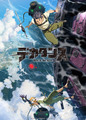 立川譲とスタジオNUTが贈る新作アニメ「デカダンス」、7月放送決定! メインキャストに小西克幸&楠木ともり