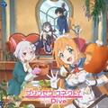 春アニメ「プリンセスコネクト!Re:Dive」、Blu-ray全4巻発売決定。第1話~第7話の振り返り一挙放送も