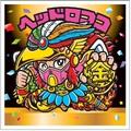 35周年記念! 初の「天使だけ」「悪魔だけ」のビックリマンチョコが登場! 天使は東日本、悪魔は西日本で5月26日より先行発売!!