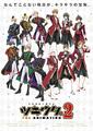 夏アニメ「ツキウタ。 THE ANIMATION 2」メインビジュアル&メインキャラの表情、一挙公開!