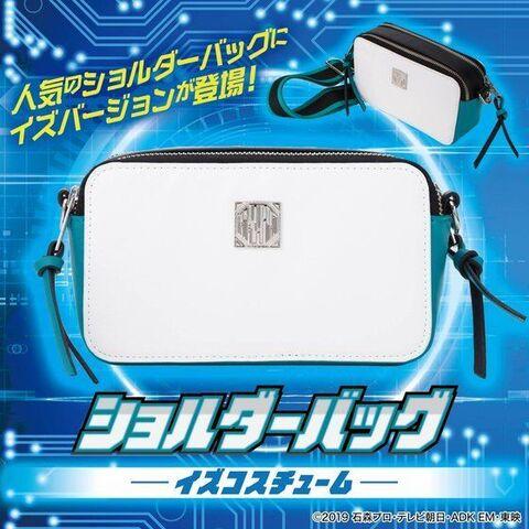 「仮面ライダーゼロワン」に登場する「秘書型AIアシスタントヒューマギア・イズ」の衣装をモチーフとしたショルダーバッグが登場!