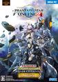 これから「PSO2」を始める人に便利な10大アイテムを収録! セガ「PSO2 エピソード6 デラックスパッケージ」を本日5月21日発売!