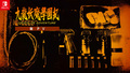 アドベンチャーRPG「九龍妖魔學園紀 ORIGIN OF ADVENTURE」の新PVが公開! あらかじめダウンロードも開始