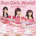 デビュー以来の足跡と、3人の個性が詰まった待望の1枚! Run Girls, Run! 1stアルバム「Run Girls, World!」インタビュー