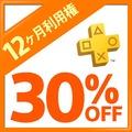 "SIE、スペシャルセール「Days of Play」を6月3日よりスタート! 「PlayStation VR ""PlayStation VR WORLDS"" 同梱版」が1万円OFFに!"